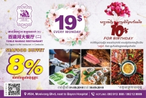 Tonle Bassac Restauran Promotion in September